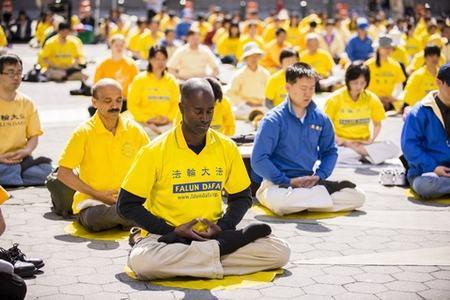 Bildresultat för falun gong meditation